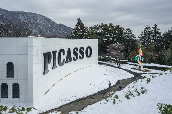 Hakone Open Air Museum Japan Picasso Fernand Leger sculpture park